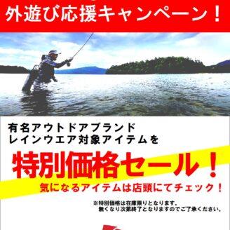 シマノ「カルカッタコンクエスト200/2